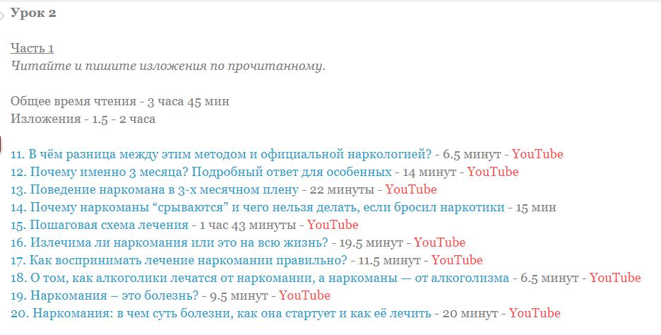 Screenshot_23.png