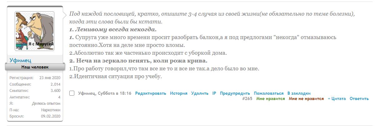 Screenshot_45.png