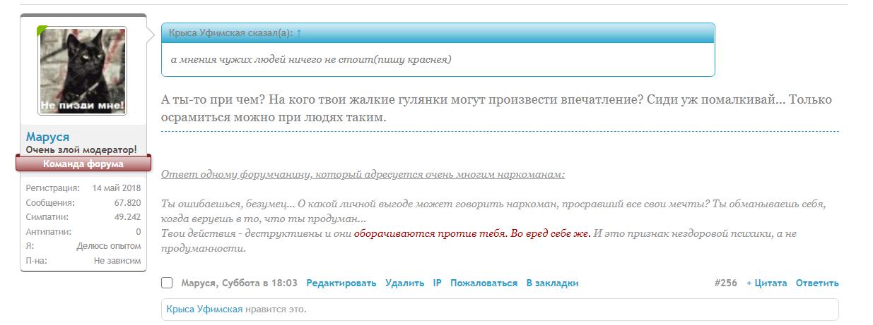Screenshot_49.png