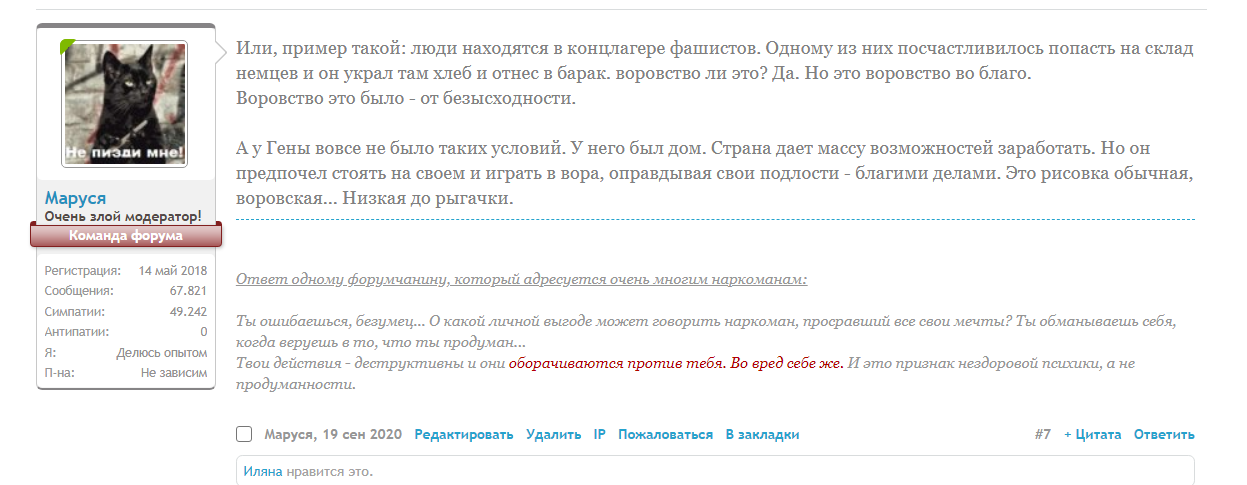 Screenshot_55.png