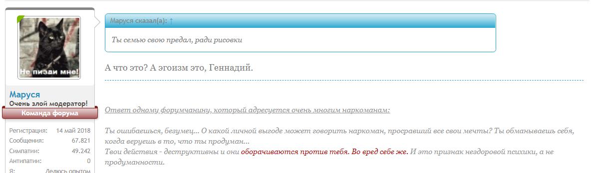 Screenshot_61.png